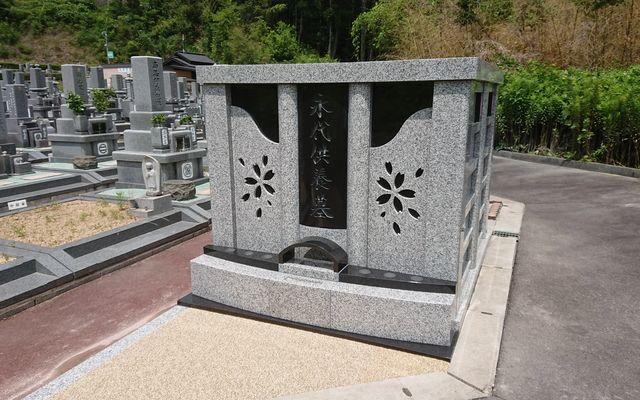 浅原霊園 永代供養の画像4
