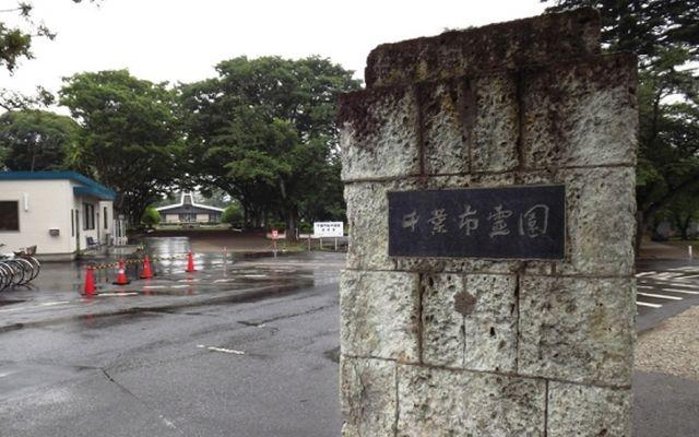 千葉市営桜木霊園の画像1