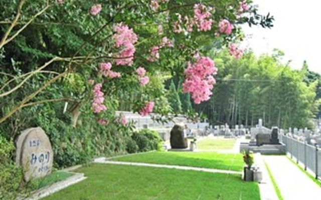 法浄霊園の画像3