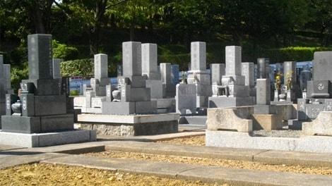 平和公園 大法寺墓地の画像1