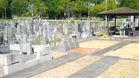 平和公園 大法寺墓地の画像2