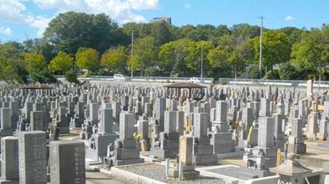 平和公園 永安寺墓地の画像1