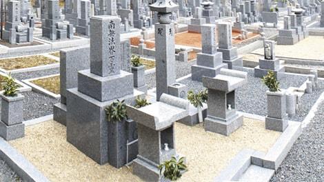 あだし野念仏寺 奥嵯峨霊園の画像1