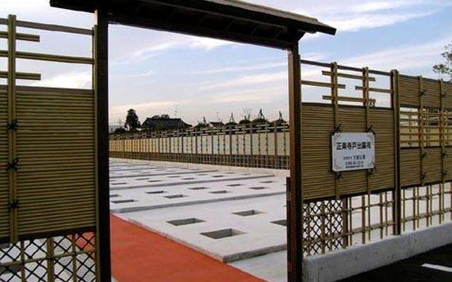 正楽寺 戸出墓園の画像1