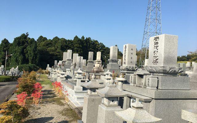 滑川市営 墓地公園の画像1