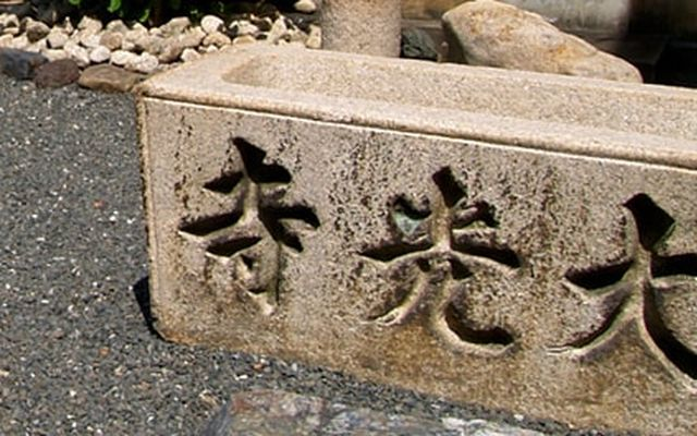 大光寺の画像3