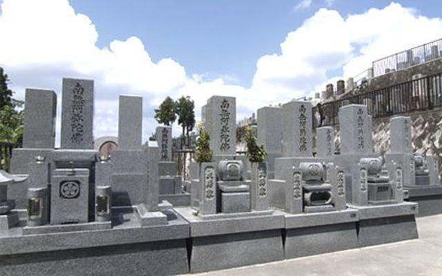 大谷墓地の画像1