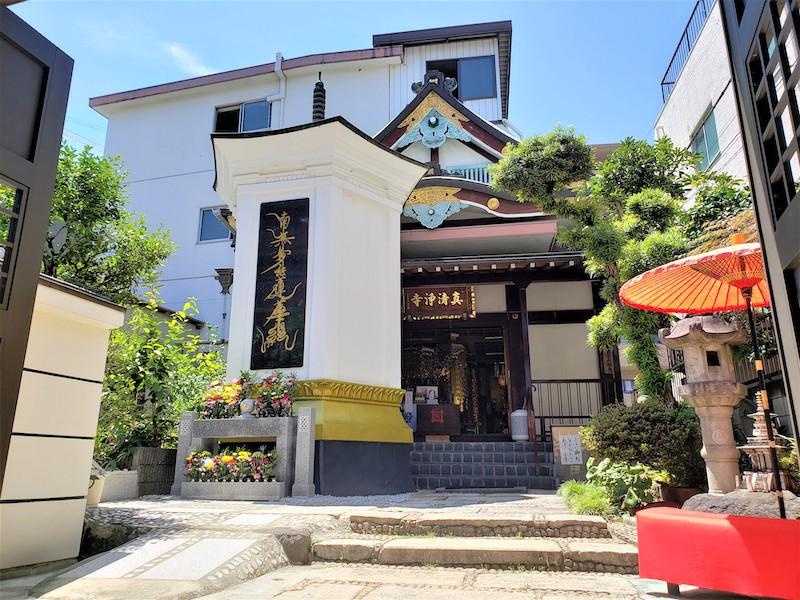 真清浄寺 六角堂「ひかり」の画像1