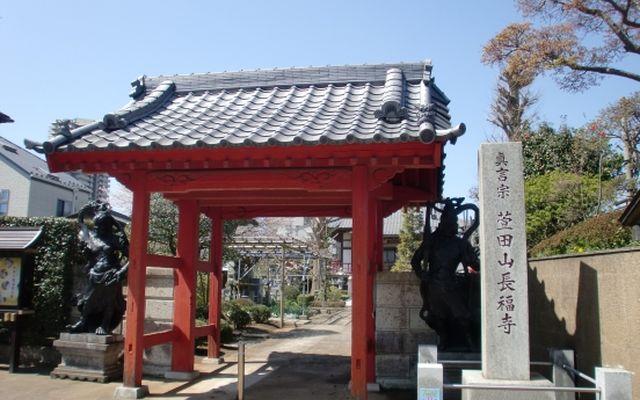 萱田山長福寺墓苑の画像1