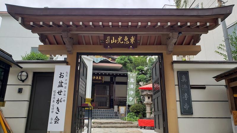 真清浄寺 六角堂「ひかり」の画像4