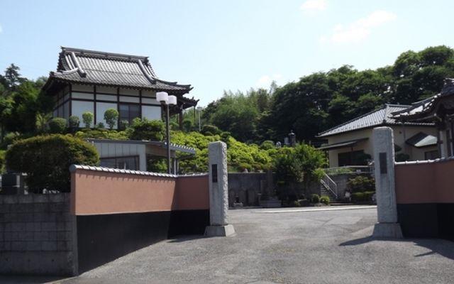 妙福寺佐山墓苑の画像1
