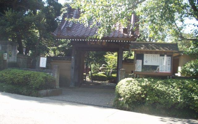 高根寺墓苑の画像1