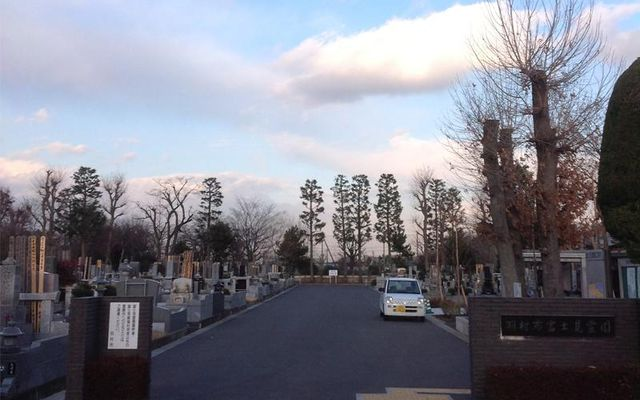羽村市営富士見霊園の画像2