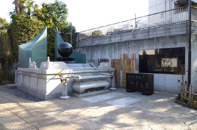 薬王寺の画像1